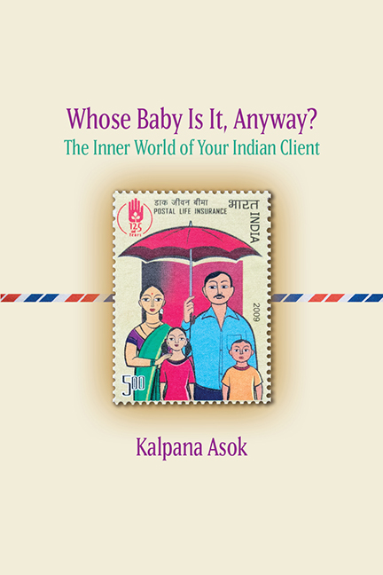 Whose Baby is it Anway by Kalpana Asok